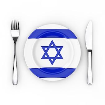 Cibo israeliano o concetto di cucina. forchetta, coltello e piatto con bandiera di israele su sfondo bianco. rendering 3d