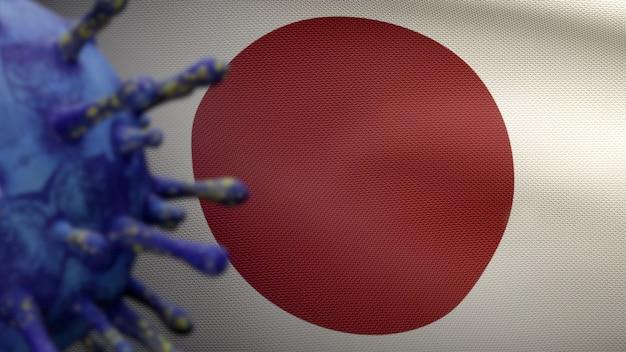 Sventolando la bandiera giapponese e concetto di coronavirus 2019 ncov. focolaio asiatico in giappone, influenza dei coronavirus come pericolosi casi di ceppo influenzale come pandemia. virus del microscopio covid19 da vicino.