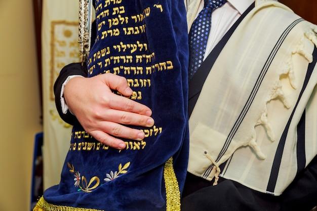 Festa ebrea uomo ebreo vestito con abiti rituali uomo di famiglia mitzvah gerusalemme