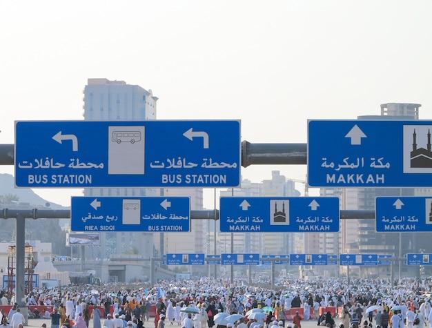 Viaggio all'hajj nella santa mecca foto di alta qualità
