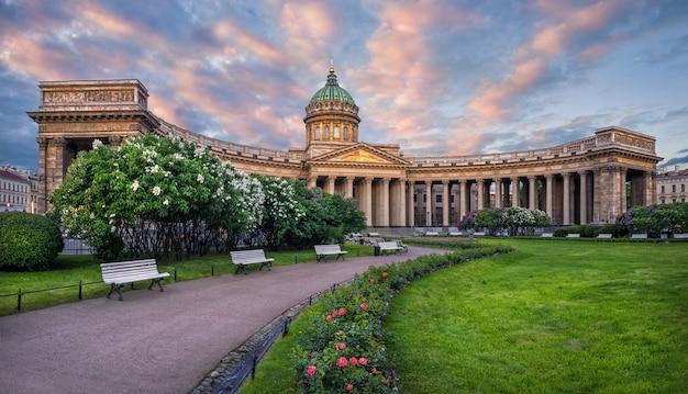 Cattedrale kazansky di san pietroburgo
