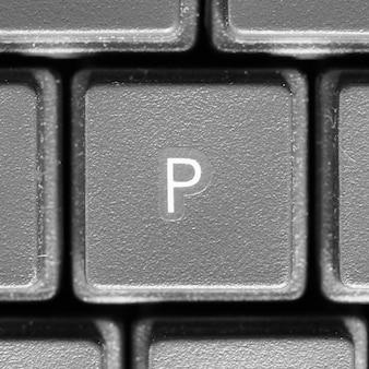 Lettera p sulla tastiera del computer