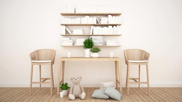 Biblioteca e giocattolo nella stanza dei bambini o coffee shop - rendering 3d