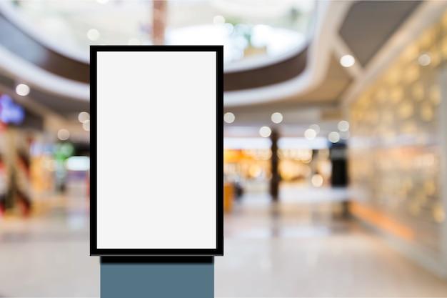 Scatola luminosa con centro commerciale di lusso - immagine