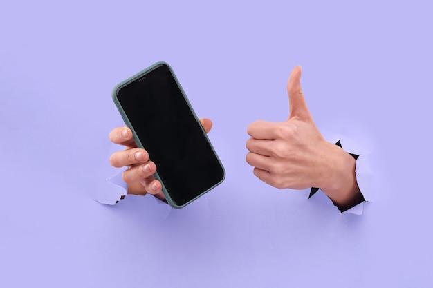 Mi piace e smartphone.