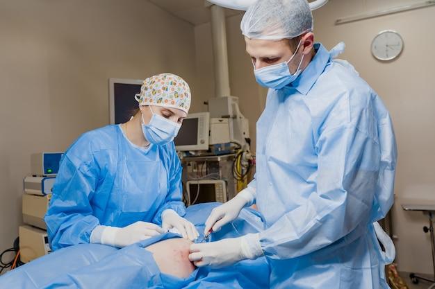 Liposuzione per intervento chirurgico di lipofilling