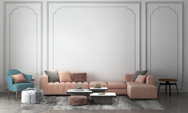 Parete interna del soggiorno mock up in caldi neutri con divano moderno e accogliente decorazione in stile su sfondo bianco vuoto della parete wall