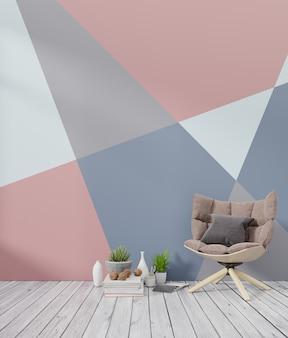 Interiore del salone con poltrona, piante, libro, vaso, sul vuoto molti colori parete di fondo.