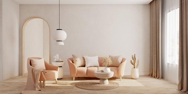 Soggiorno divano e poltrona con colore beige.