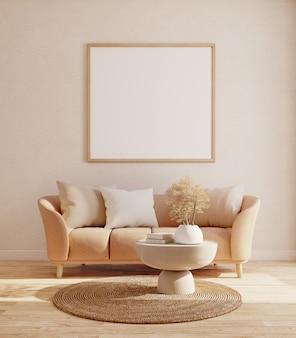 Soggiorno divano e cornice vuota