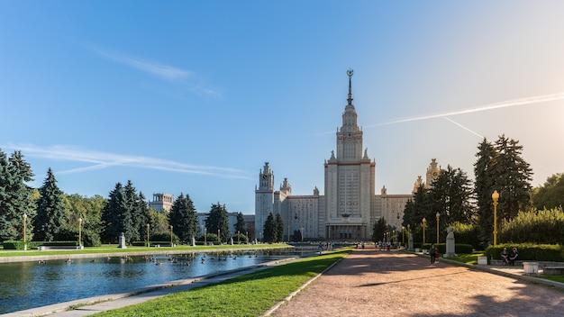 Lomonosov università statale di mosca russia