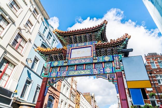 Londra chinatown cancello d'ingresso nel design cinese tradizionale, inghilterra