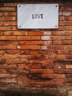 Strada dell'amore