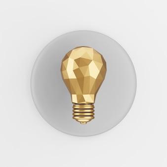 Icona della lampadina bassa poli oro. pulsante chiave tondo grigio rendering 3d, elemento dell'interfaccia utente ux.