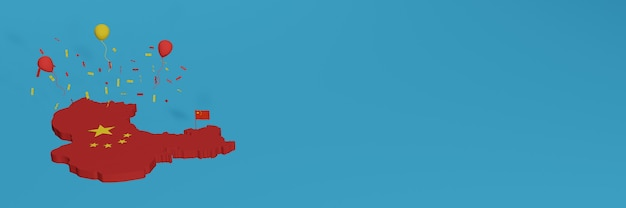 Mappa della cina per i social media e la copertina del sito web per celebrare la giornata nazionale dello shopping e il giorno dell'indipendenza nazionale nel rendering 3d