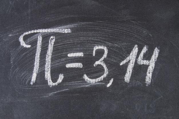 Il segno o il simbolo matematico per pi su una lavagna.