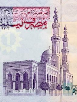 Moschea mawlai muhammad a tripoli dal dinaro libico