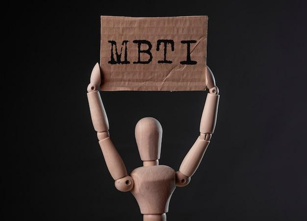 Test di psicologia della tipologia della personalità della parola mbti per i tipi umani