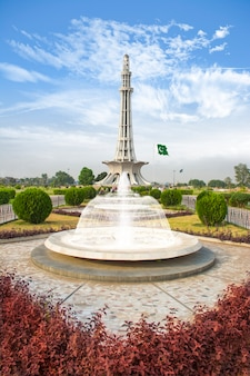 Minar e pakistan giorno