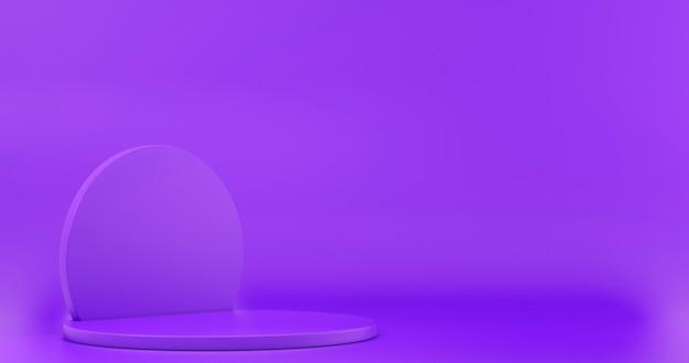 Vetrina minimalista con spazio vuoto. podio vuoto per prodotto da esposizione. rappresentazione 3d.