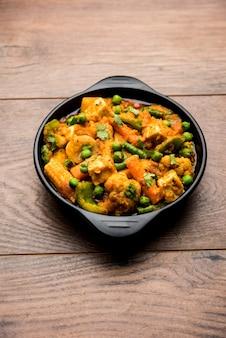Mix di verdure al curry - la ricetta del piatto principale indiano contiene carote, cavolfiori, piselli e fagioli, mais, peperoni e paneer o ricotta con masala tradizionale e curry