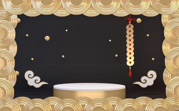 Il podio nero moderno di progettazione astratta mostra il prodotto cosmetico geometrico. rendering 3d