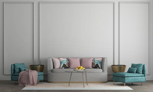 Interior design moderno del salone del salone e del fondo bianco del modello della parete, rappresentazione 3d