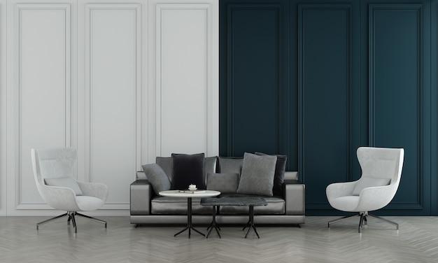 Fondo moderno del modello dell'interno e della parete del salone