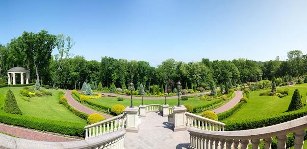 Parco moderno