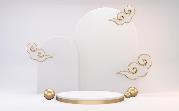 L'estratto bianco moderno, il podio di progettazione mostra il prodotto cosmetico geometrico. rendering 3d