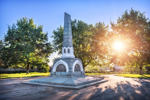 Monumento all'800° anniversario della città a vologda in una soleggiata giornata estiva