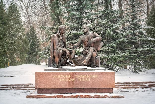 Monumento ad alexander tvardovsky e vasily terkin a smolensk. didascalia: alexander tvardovsky e vasily terkin