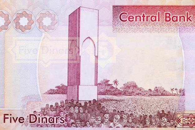 Monumento alla battaglia di al-hani dai vecchi dinari libici