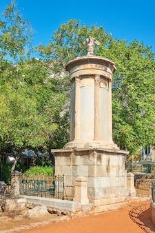 Monumento di lisicrate (334-333 a.c.) nel distretto di plaka ad atene, grecia