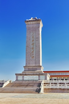 Monumento agli eroi del popolo in piazza tian'anmen - la terza piazza più grande del mondo, pechino, cina. traduzione: