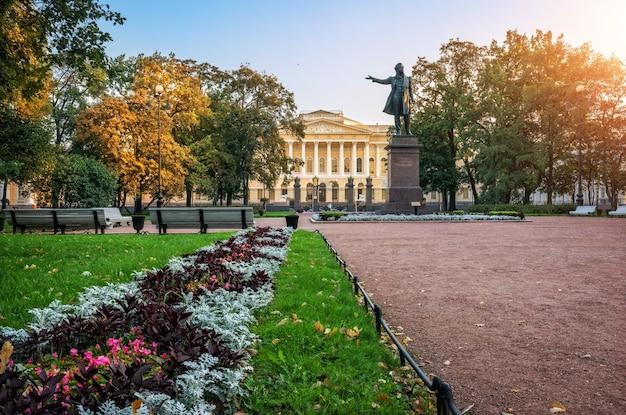 Monumento a pushkin in piazza delle arti accanto al museo russo in una mattina d'autunno a san pietroburgo