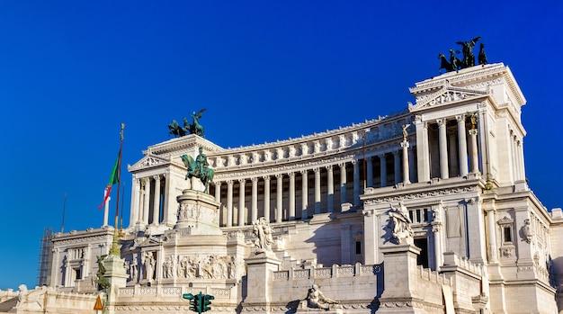 Monumento nazionale a vittorio emanuele ii a roma
