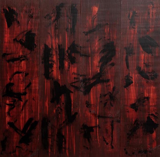 Sfondo naturale di tavole di sequoia con pennellate nere