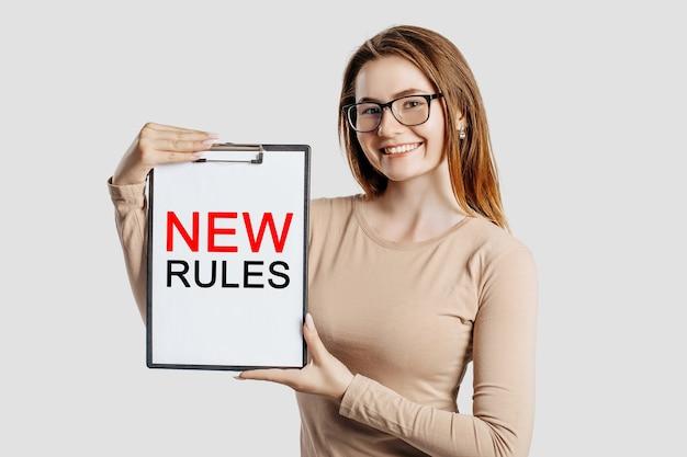 Nuove regole