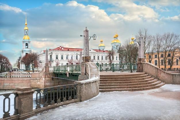 Cattedrale navale di nikolsky a san pietroburgo e ponte krasnogvardeisky sotto il cielo blu