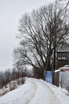 Nizhny novgorod in una cupa giornata invernale