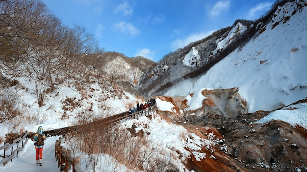 Noboribetsu mountain japan