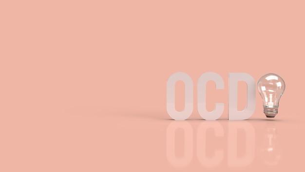 L'ocd o disturbo ossessivo compulsivo per la salute e il rendering 3d di contenuti medici