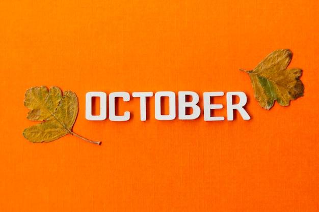 Ottobre, mese autunnale con foglia di quercia autunnale.