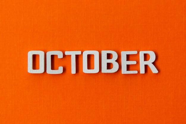 Parole di ottobre, mese autunnale con foglia di quercia in autunno.