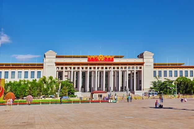 Vecchio edificio, parte residenziale storica e moderna di pechino con strade tradizionali. cina.