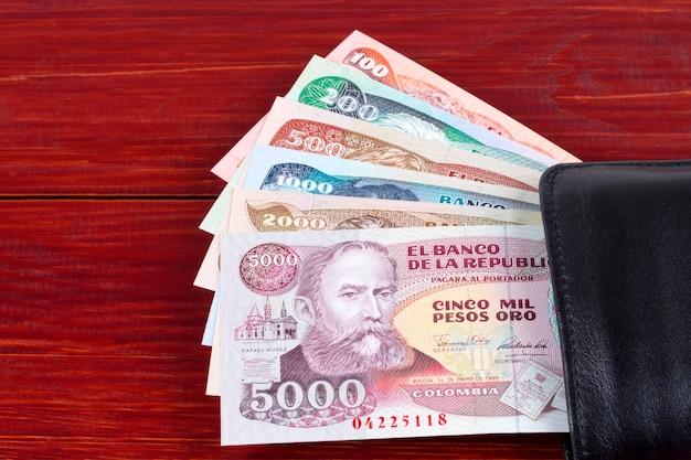 Vecchi soldi colombiani