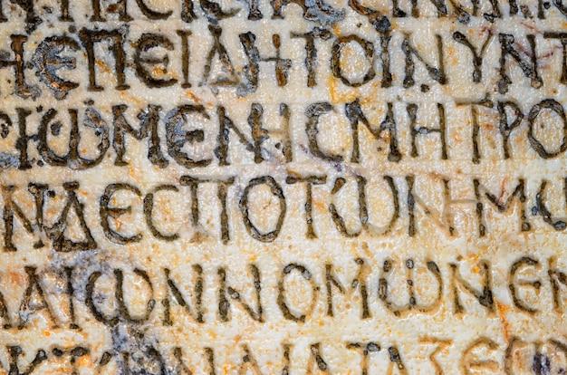 Vecchie scritture greche a efeso in turchia