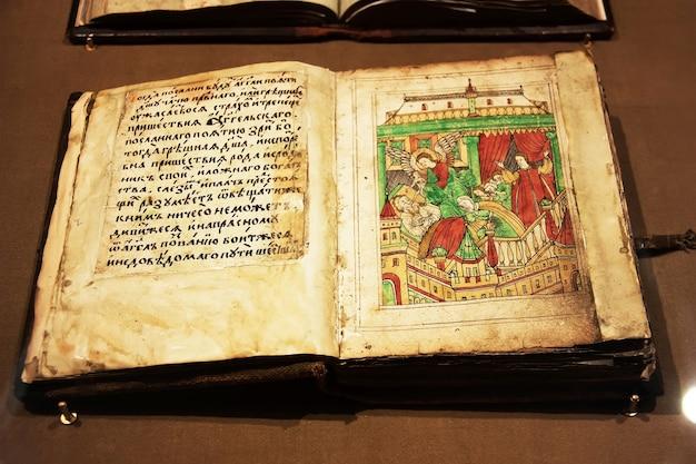 Aprire il vecchio libro cristiano nel monastero ipatievsky kostroma russia