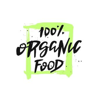 Iscrizione di alimenti biologici citazione disegnata a mano